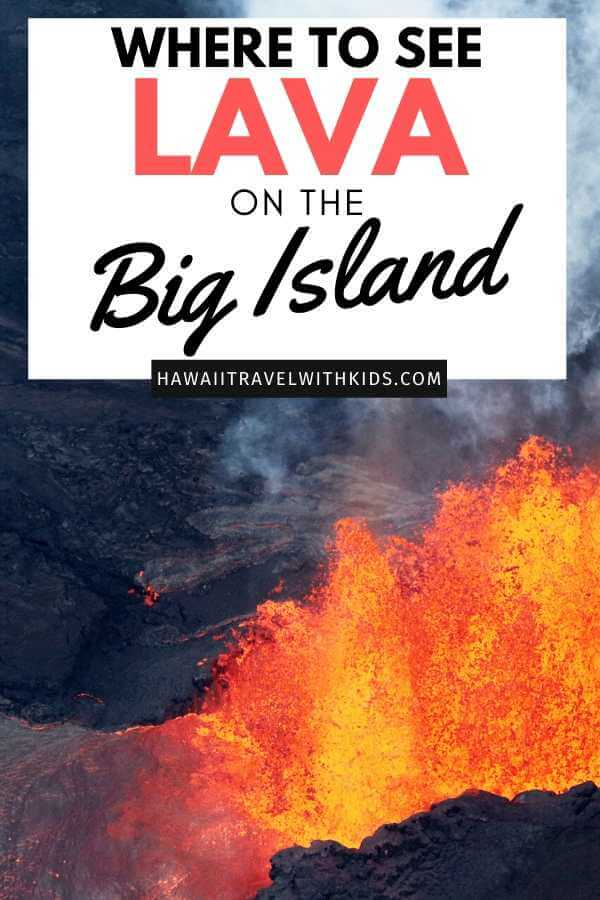 The Ultimate Guide to Hawaii Volcanoes National Park featured by top Hawaii blog, Hawaii Travel with Kids.