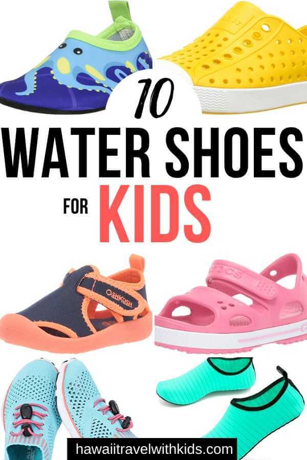 Top 10 Best Water Shoes for Kids on Amazon featured by top Hawaii travel blog, Hawaii Travel with Kids.