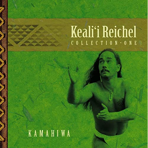 Best Hawaiian musical artists to listen to on Spotify and AmazonPrime, featured by top Hawaii blog, Hawaii Travel with Kids - Kamahiwa: The Keali'i Reichel Collection