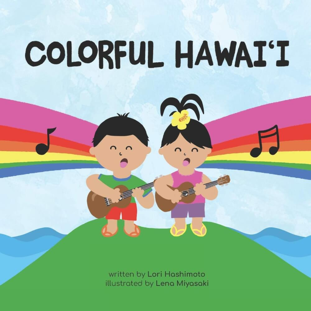 Hawaiian toys and Hawaiian gifts for kids by top Hawaii blogger Hawaii Travel with Kids: Colorful Hawai'i