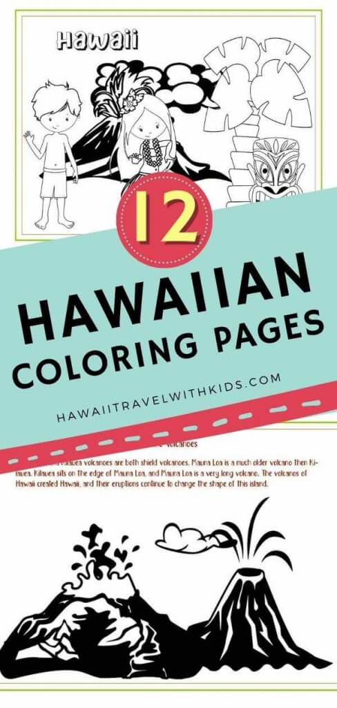 Get 12 free Hawaiian coloring pages perfect for Hawaiian luau party activities or keeping kids busy on airplanes.