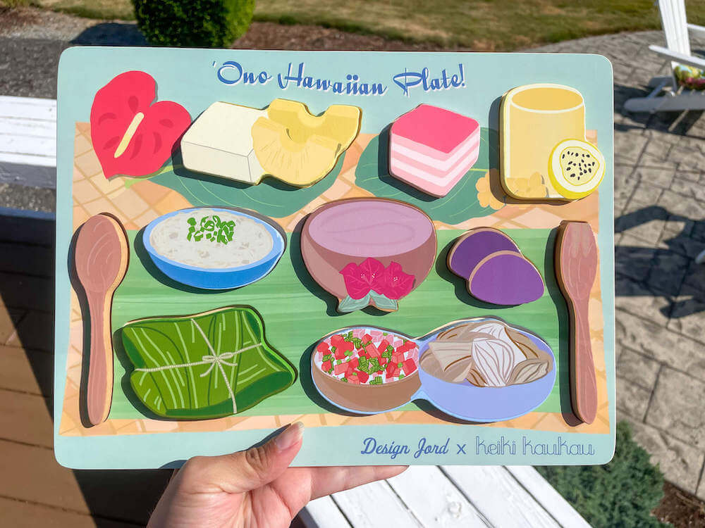 Looking for adorable Hawaiian wooden puzzles for toddlers? Check out this Hawaiian plate chunky puzzle featuring delicious Hawaiian foods.