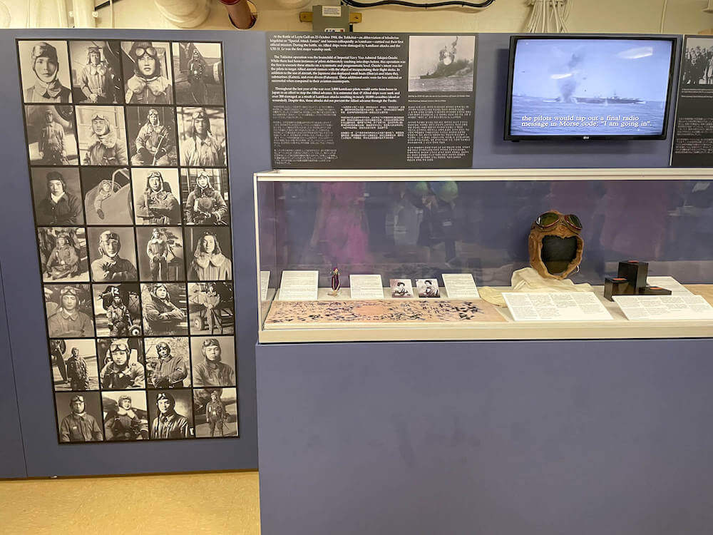 There's a big display about kamikaze pilots during WWII inside the USS Battleship Missouri.